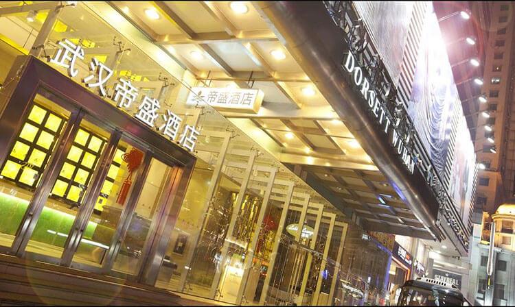 Top 10 khách sạn ở Vũ Hán