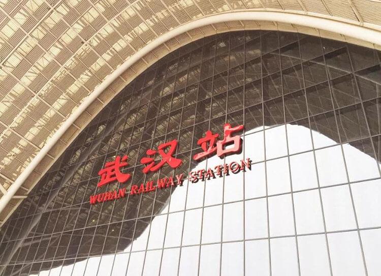 Khách sạn Lavande Hotel Wuhan Railway Station