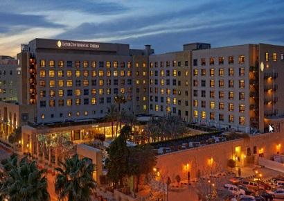 InterContinental Jordan: Thương Hiệu Khách Sạn Đẳng Cấp